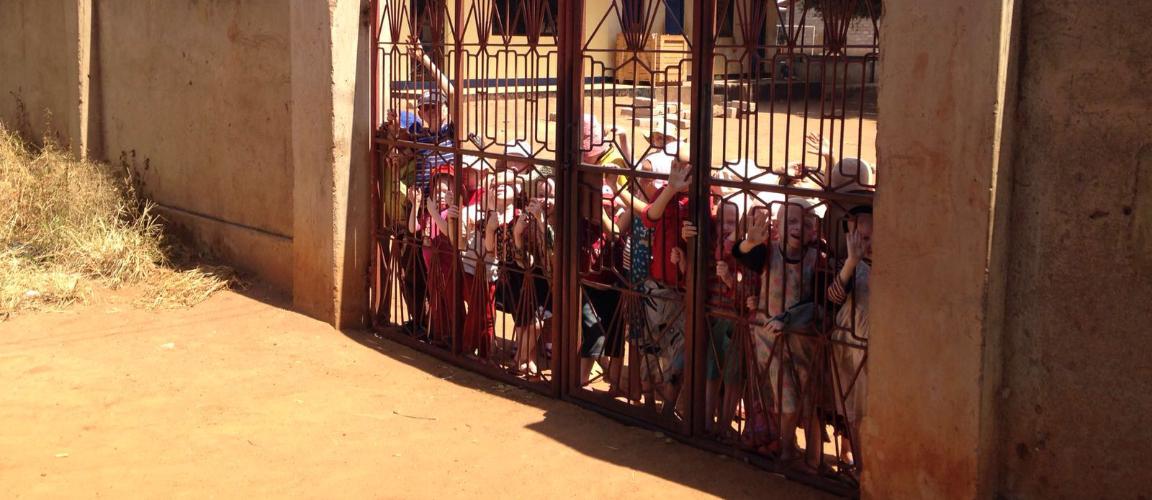 Kids Buh Gate